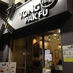 Photo of Tong Pak Fu