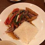 Foto de Peruvian Cuisine Nazca Minami Aoyama