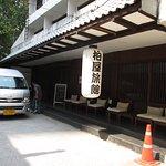 バンコク中心街に純和風旅館のたたずまい