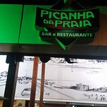 Photo of Picanha da Praia