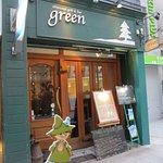 Foto de Charcoal Grill Green Ishikawacho