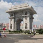 Foto de Triumphal Arch