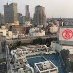 Yokohama Bay Sheraton Hotel and Towers Foto
