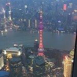 Foto de Centro Financiero Mundial de Shanghai
