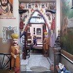 Foto de Shanti House