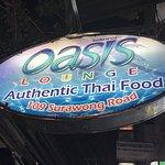 Photo of Oasis Lounge