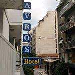 Photo de Epidavros Hotel