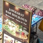 Photo of Cafe Jawharat Fes