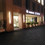 Photo de Ambience Hotel