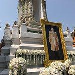 Photo of The Golden Mount (Wat Saket)