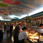 Imagen de Mandarin Restaurant
