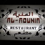 Photo de Al Mounia