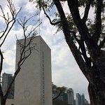 WW2 memorial tower