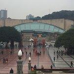 Photo of Chongqing People's Square