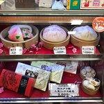 Foto de Yokohama Chinatown