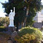 Photo of Francisco de Xavier Memorial Church