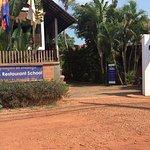 Photo de Ecole hôtelière Sala Baï