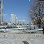 Photo of Yokohama Attractions Bus Tour Akaikutsu