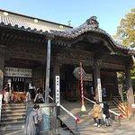 Photo of Banna-ji Temple