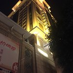 Photo of Panyu Hotel