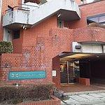 Photo of Morioka New City Hotel