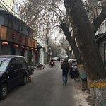 Photo of Xiao Yuan Alley Courtyard Hotel