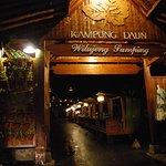 Main entrance to Kampung Daun