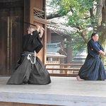 Yasukuni Shrine katana/sword forms demo