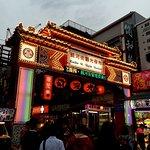 Photo of Raohe Street Night Market