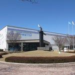 Ishikawa Aviation Plaza