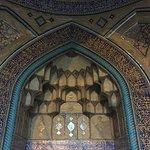 Hakim mosque