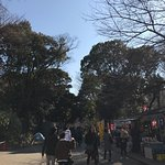 Ueno Park is a spacious public park in the Ueno district of Taito in Tokyo. There are museums, z