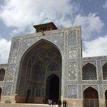 Shah Mosque