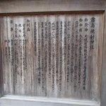 なぜか敷地内に神社、霧島焼酎神社と呼んでる
