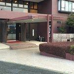 Photo of Aso Hotel Ichibankan