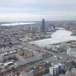 Visotsky Business Center Lookout Photo
