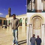 Al-Hakim Mosque.