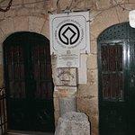 UNESCO museum sign