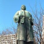 Estatua de Tokugawa