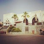 Photo of Cove Rotana Resort Ras Al Khaimah