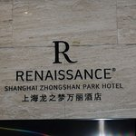 Foto di Renaissance Shanghai Zhongshan Park Hotel