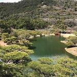 Photo of Ritsurin Garden
