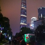 Photo de Four Seasons Hotel Guangzhou