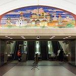 Metro Moskau Foto