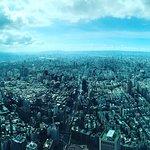 Taipei 101 (Taipei Financial Center) Foto