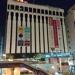 Foto de Ueno