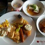 Photo of APA Hotel Osaka Higobashi Ekimae