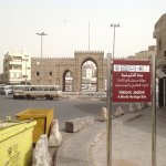 Makkah gate from other side