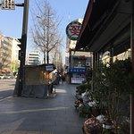 Photo of Aventree Hotel Jongno