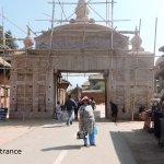 Bhaktapur entrance